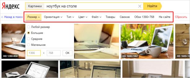 Randevú bekapcsolása webhely
